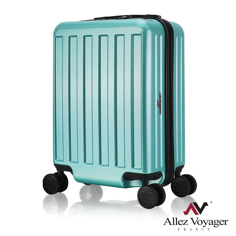奧莉薇閣 18吋廉航手提行李箱 PC硬殼可加大登機箱 princess(薄荷綠)