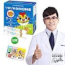 悠活原力 YOYO敏立清益生菌-黃金奇異果多多(30條/盒)