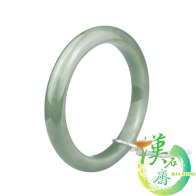 【漢石齋】天然A貨 滿綠豆青種 翡翠手鐲(手圍17.8/版寬10mm)