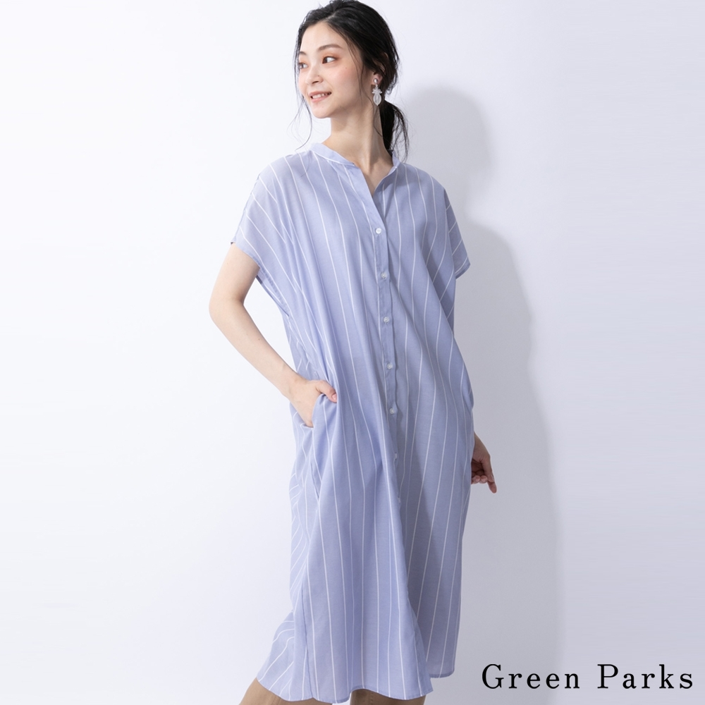 Green Parks 清爽條紋襯衫連身裙