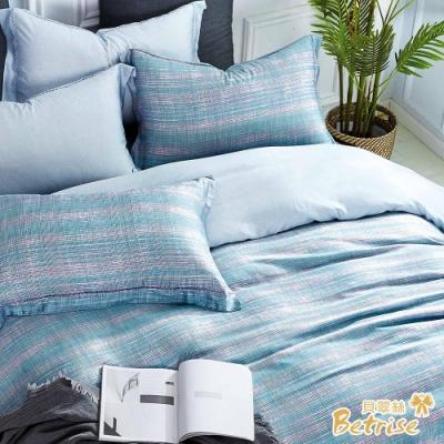 Betrise徒步世界  加大-植萃系列100%奧地利天絲三件式枕套床包組