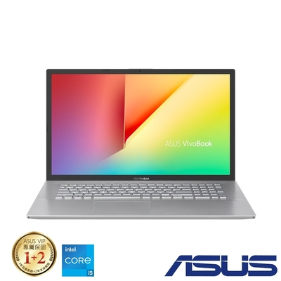 ASUS X712EQ 17吋筆電 (i5-1135G7/MX350/8G+8G/512G SSD+1TB HDD/VivoBook/冰柱銀/特仕版)