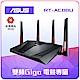 ASUS 華碩 RT-AC88U 電競專用 AC3100 雙核心1.4G 無線網路分享器 product thumbnail 2