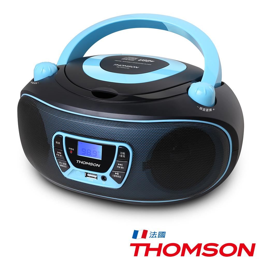 THOMSON 手提CD/MP3/USB音響 TM-TCDC21U