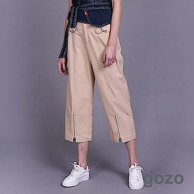 gozo 造型金屬環素面七分直筒褲(三色)