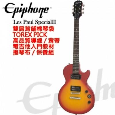 Epiphone Special II櫻桃漸層色電吉他/原廠公司貨/加贈超值配件組