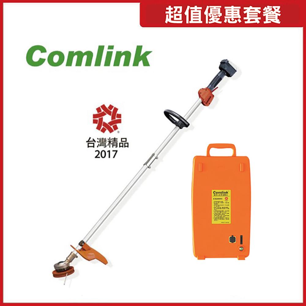 東林割草機 CK-210-兩截式專業型 【配29AH鋰離子電池+充電器】