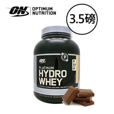 折價券220[美國 ON] 白金級水解乳清蛋白(3.5磅/罐)-兩種口味任選