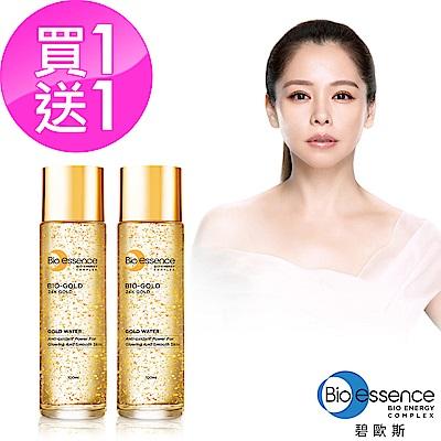 Bio-essence 碧歐斯 BIO金萃黃金精華露100ml(2入組)