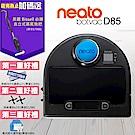 (無卡分期-12期) 美國 Neato Botvac D85 寵物版掃描機器人定時自動吸塵