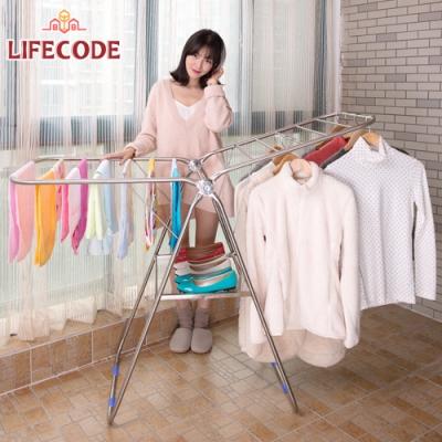 LIFECODE《不鏽鋼翼型》雙層曬衣架/掛衣架150x56x高99-126cm