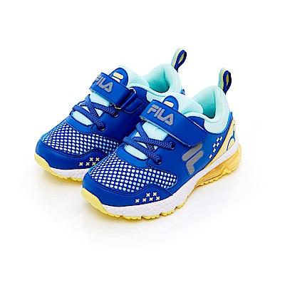 FILA KIDS 中童MD氣墊慢跑鞋-藍 2-J422T-394