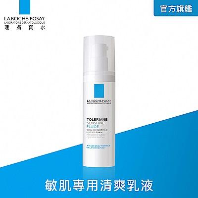 理膚寶水 多容安舒緩濕潤乳液 40ml