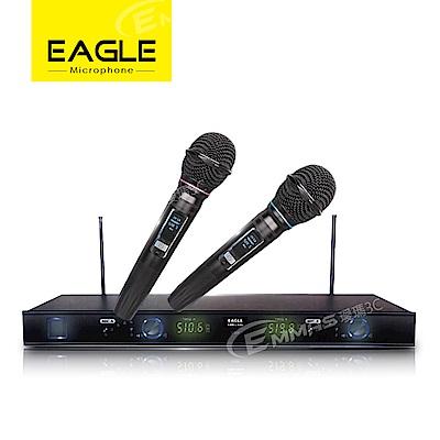 EAGLE 專業級UHF無線麥克風鋰電組EWM-L368U