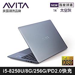 AVITA LIBER 14吋筆電 i5-8250U/8G/256GB SSD 太空灰