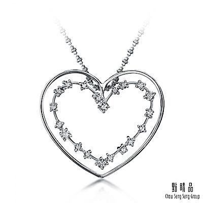 點睛品 Heart to Heart 18K金鑽石墜子