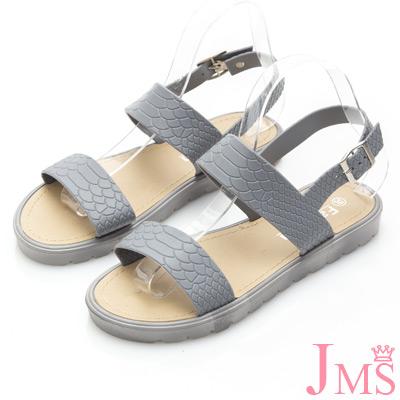 JMS-雨天剋星防水一字帶簡約PU防水涼鞋-灰色