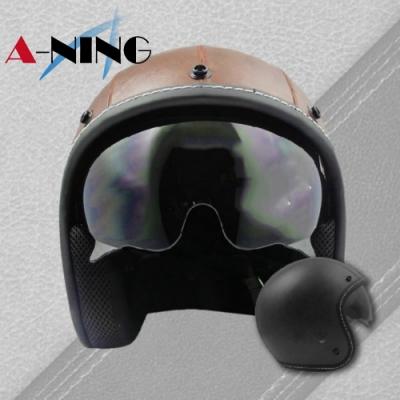 ANING-皮革安全帽|匠工精緻車縫|騎士帽|gogoro|鏡片|復古帽|內墨鏡 |K1