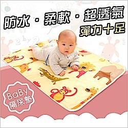 JoyNa 三層嬰兒防水隔尿墊 大號-2件入