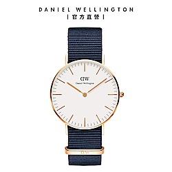 【Daniel Wellington】官方直營 Cl