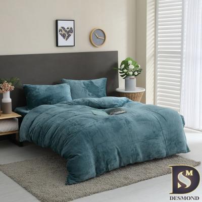 岱思夢 雙人_法蘭絨床包兩用毯被套四件組 湖水藍