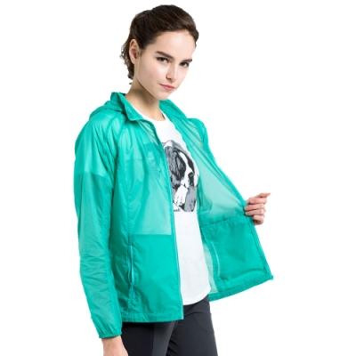 【St. Bonalt 聖伯納】超輕透 連帽防曬風衣外套 ( 28017015 青碧 ) 抗UV 防曬 輕薄 防風 女款 修身