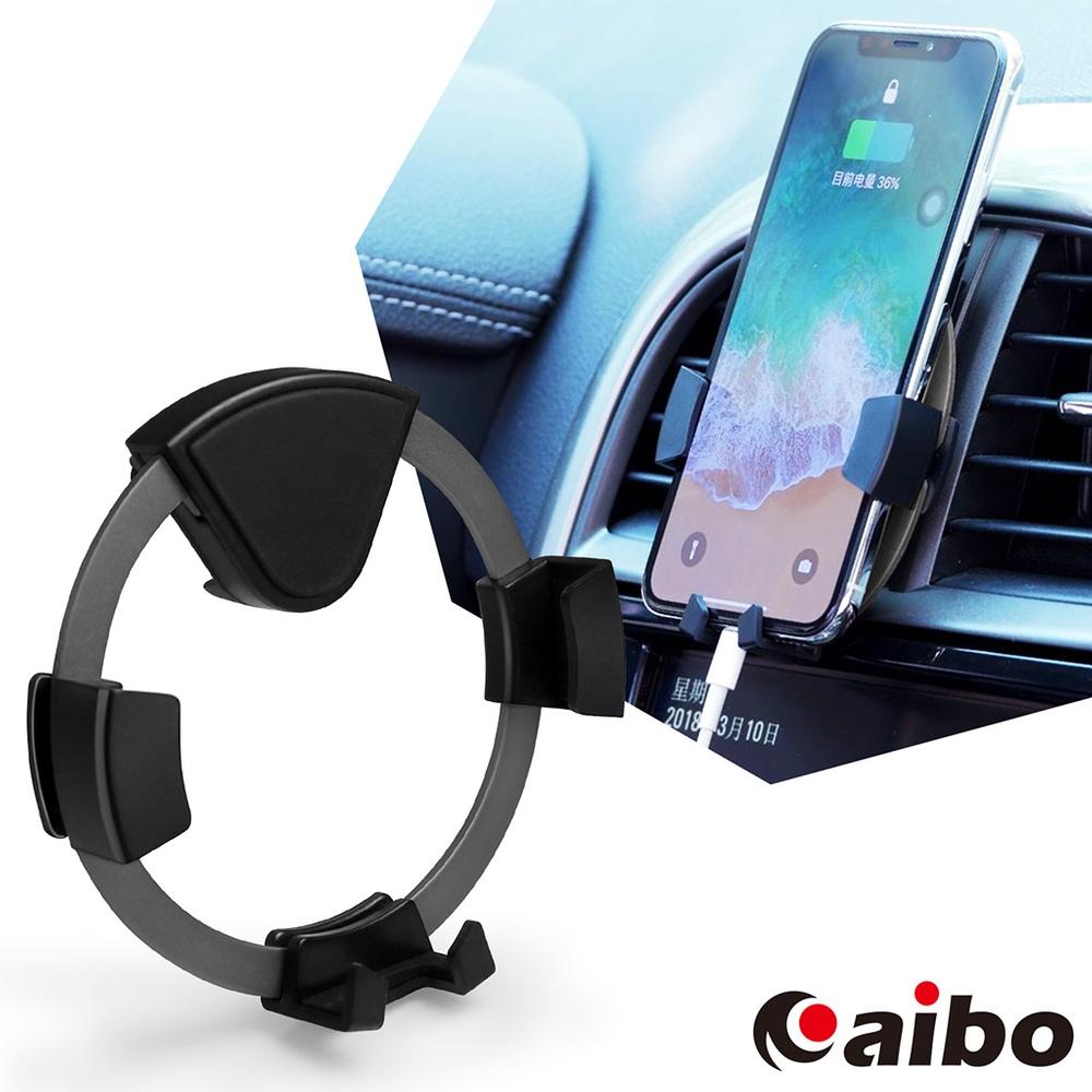 汽車出風口用 環抱型鋁合金重力車架(IP-MA23) product image 1