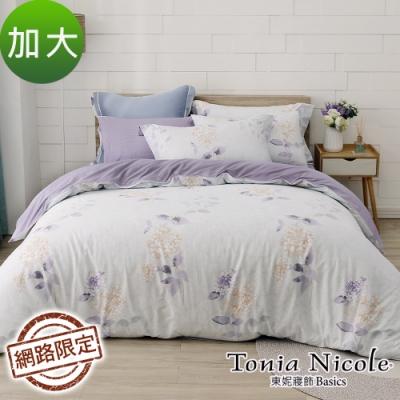 Tonia Nicole東妮寢飾 芳香之沐100%精梳棉兩用被床包組(加大)