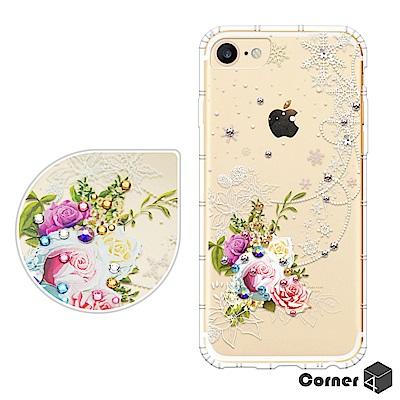 Corner4 iPhone8/7/6s/6 4.7吋奧地利彩鑽防摔手機殼-緋雪...