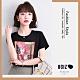 UGIZ-修身優雅圓領抽象圖騰造型上衣-2色(M-XL) product thumbnail 1