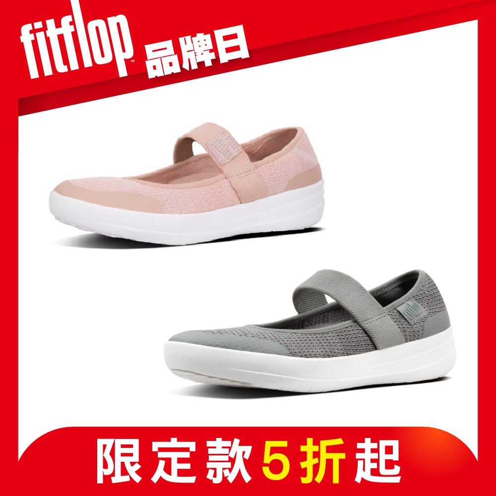 [時時樂] FitFlop UBERKNIT MARY JANES 瑪莉珍鞋