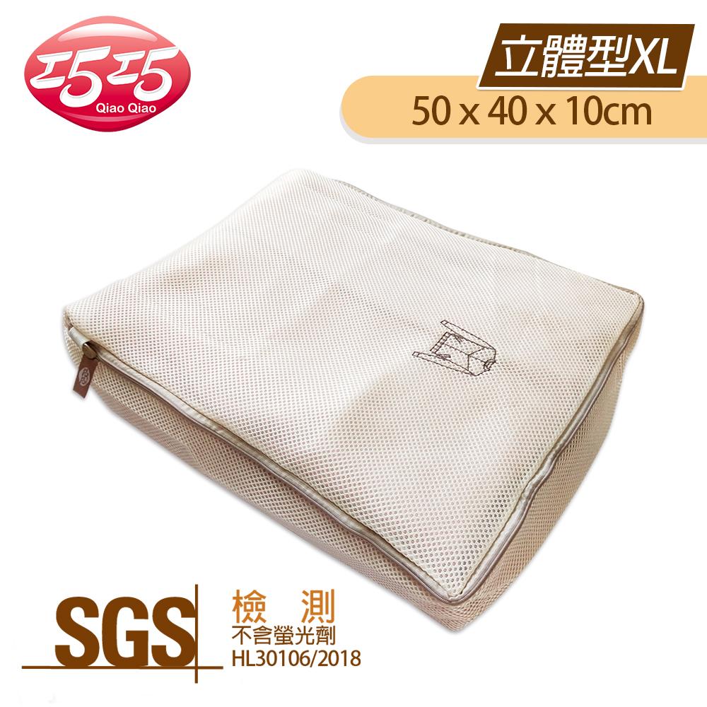 巧巧 3D雙層立體形洗衣袋(XL)