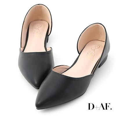 D+AF 恬靜色調.素面側挖空尖頭鞋*黑