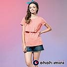 【ohoh-mini  孕婦褲】單寧仿舊抽鬚孕婦短褲