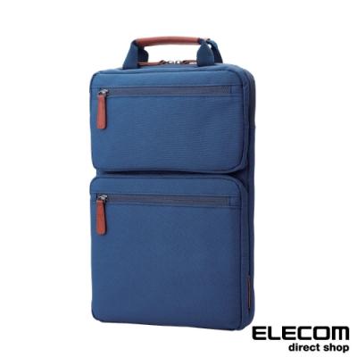 ELECOM 英國倫敦風提把收納袋-寶藍