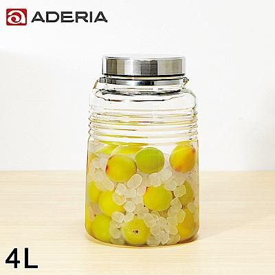 ADERIA 日本進口時尚玻璃梅酒瓶4L(8H)