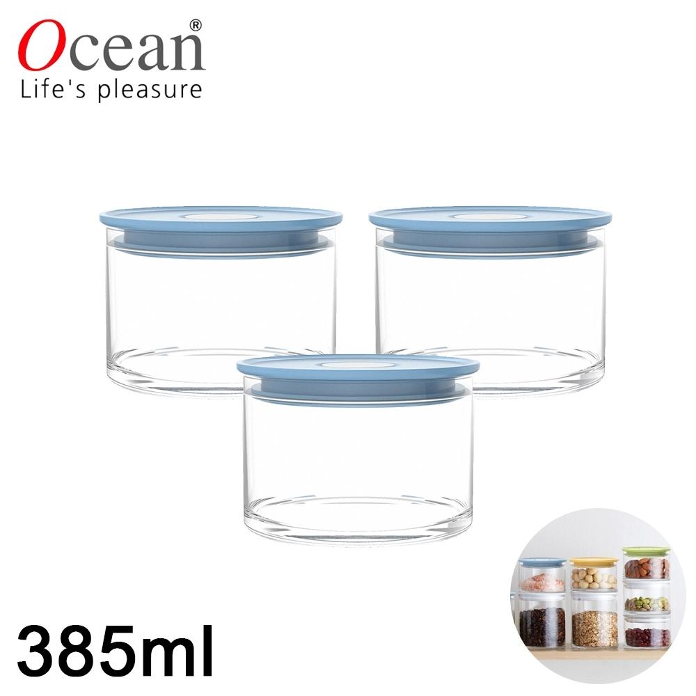 OCEAN NORMA系列儲物/儲存玻璃真空罐385ML-3入組(藍)