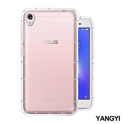 揚邑 ASUS ZenFone Live ZB501KL 氣囊式防撞耐磨不黏機清透空壓殼