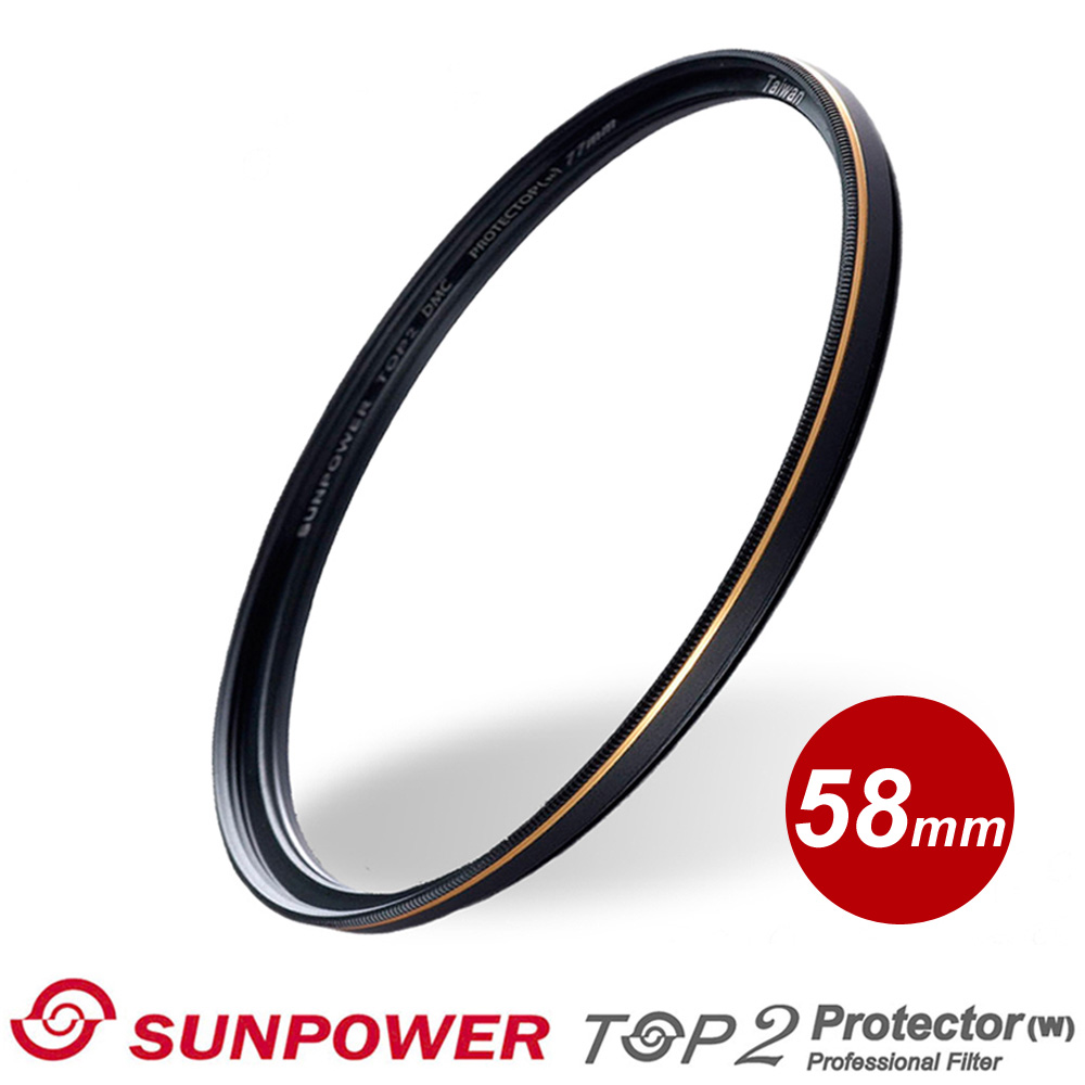 SUNPOWER TOP2 PROTECTOR 超薄多層鍍膜保護鏡/58mm
