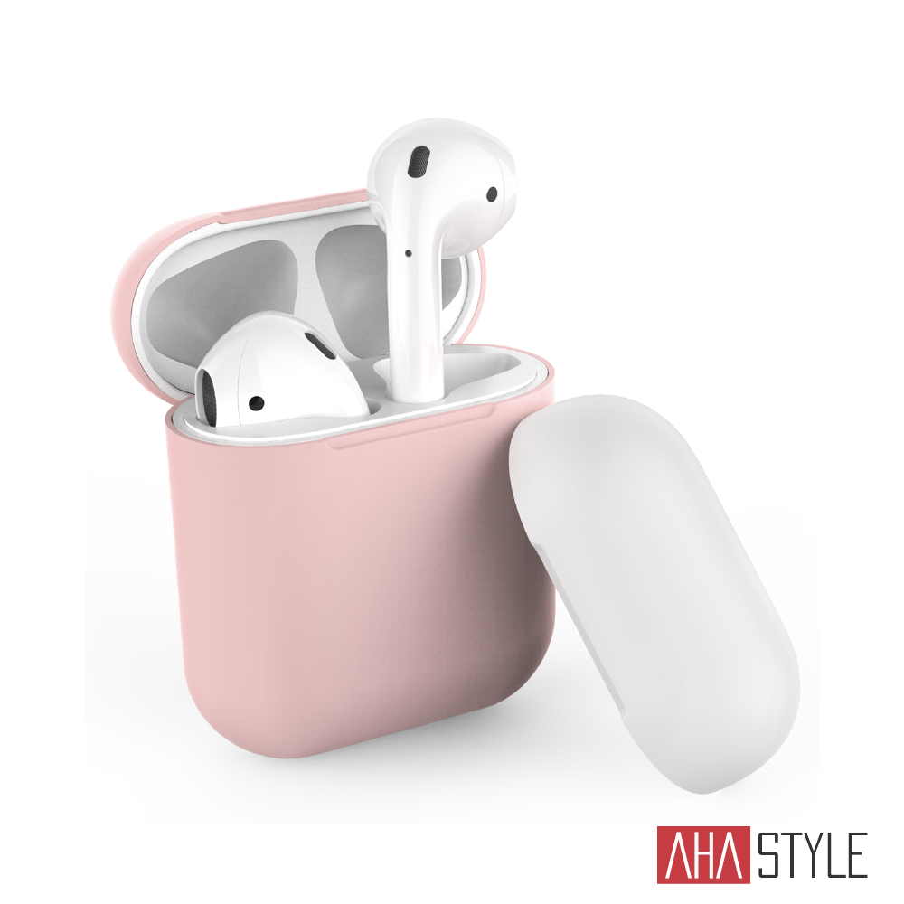 AHAStyle AirPods 1&2代 矽膠保護套 粉色+白色上蓋