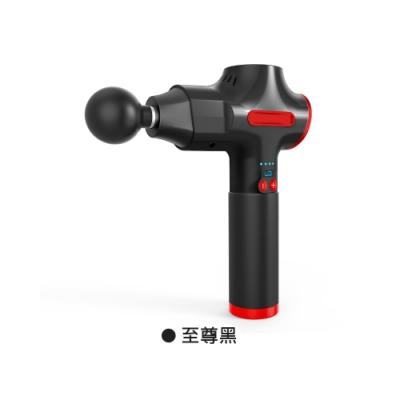 【BOTAINI】深層震動按摩筋膜槍(9段LED顯示 CY-A9)