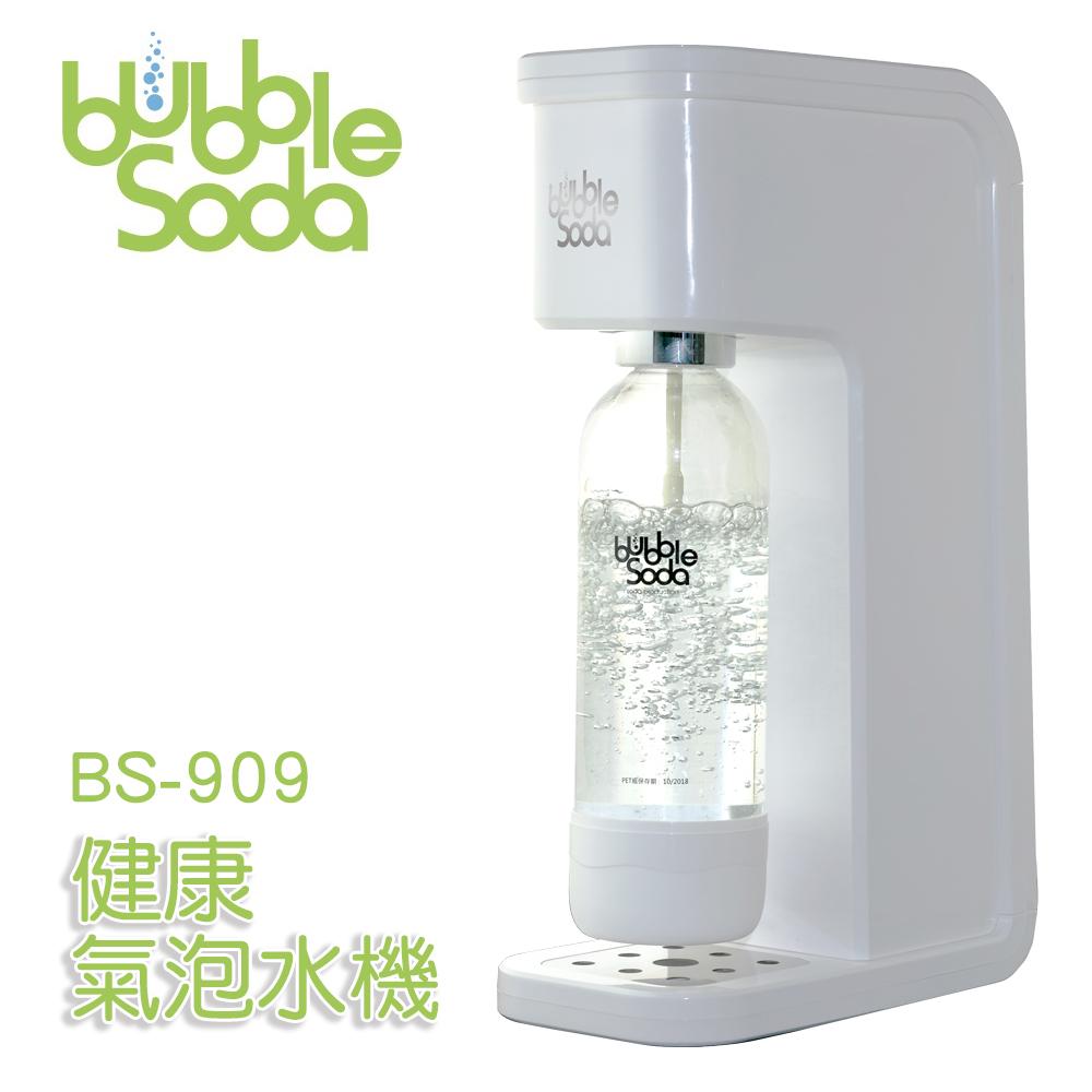 BubbleSoda 全自動氣泡水機 BS-909 時尚白