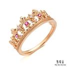 點睛品 V&A博物館系列 18K玫瑰金紅寶石皇冠鑽石戒指
