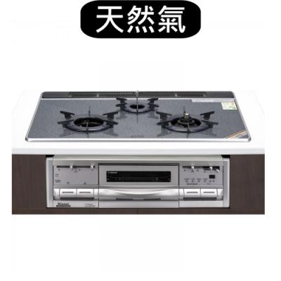 (全省安裝)林內嵌入式三口內焰爐+小烤箱爐連烤瓦斯爐RBG-N71W5GA3X-SVL-TR_NG1
