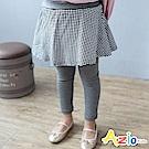 Azio Kids 褲裙 黑白格子彈性素色褲裙(灰)