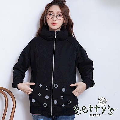 betty's貝蒂思 圈點印花太空領外套(黑色)