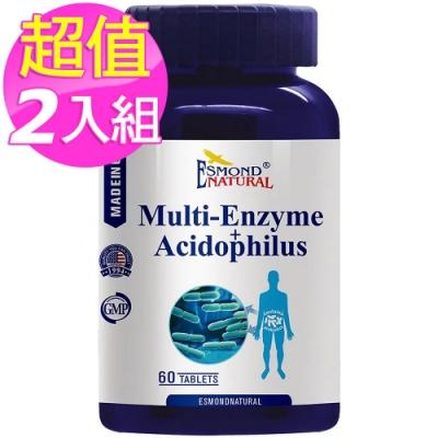 (2入特價) 愛司盟 綜合酵素益菌錠