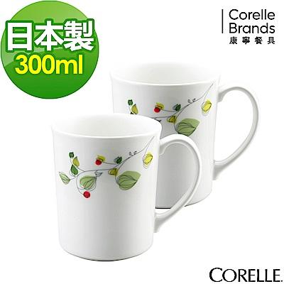 CORELLE康寧 綠野微風馬克杯2入組(201)