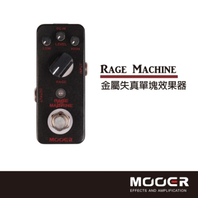 MOOER Rage Machine金屬失真單塊效果器