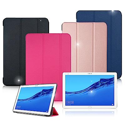 VXTRA 華為 MediaPad M5 lite 10.1吋 經典皮紋三折保護套